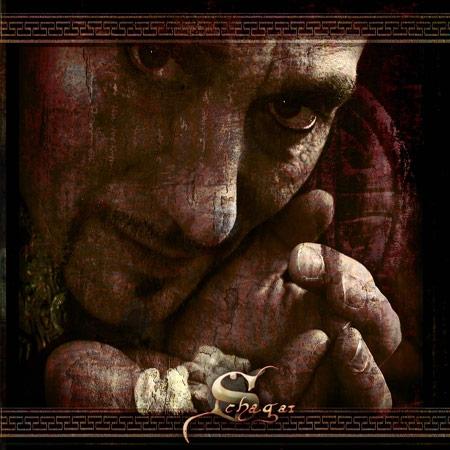 cover-Schagai-LP